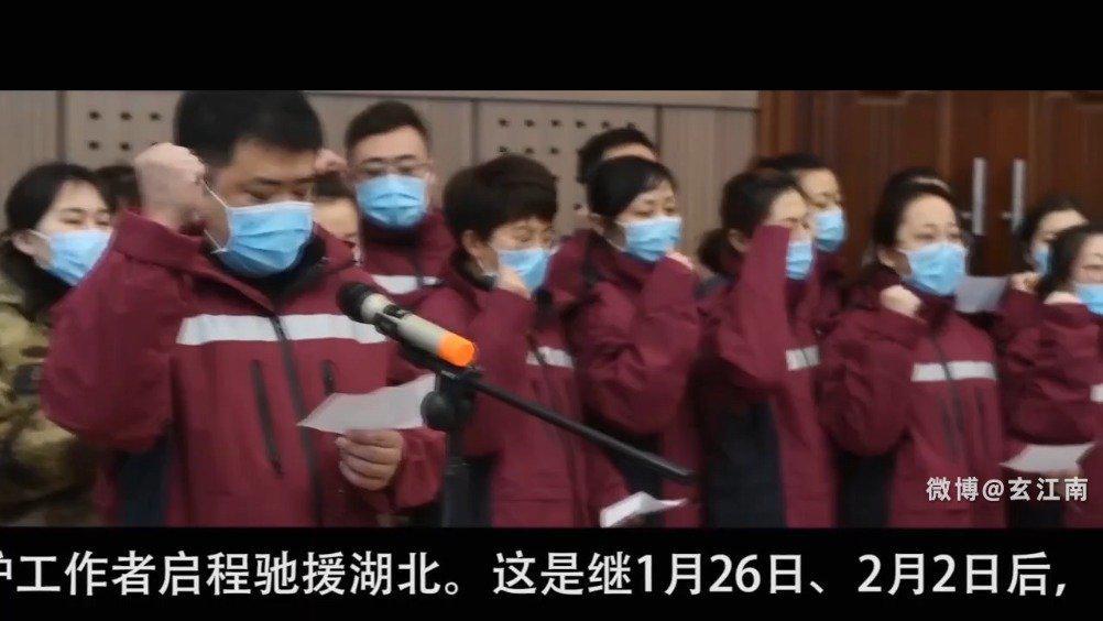吉林市委、吉林市人民政府派遣医疗精英驰援武汉!
