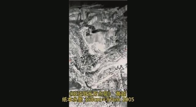 【线上展厅|四川美术学院馆藏——现当代作品展】我校美术馆将在线上