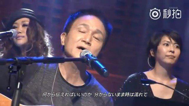 小田和正feat松隆子《东京爱情故事》主题曲《突如其来的爱情》现场版
