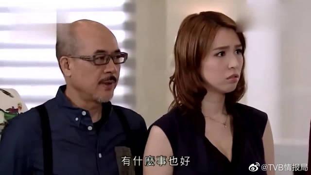 黄宗泽欺骗龚嘉欣&刘佩玥,萧正楠&张继聪得知后十分的生气!