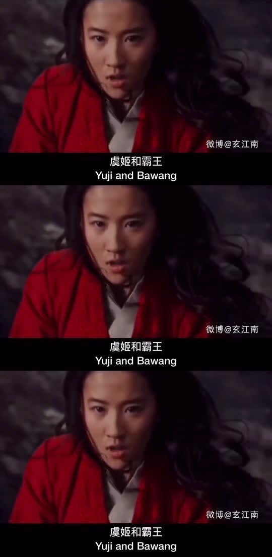 这首歌简直就是为刘亦菲定制的啊