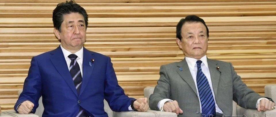 日本内阁通过法案,安倍可宣布国家进入紧急状态