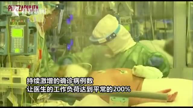 """意大利确诊病例破""""万""""!医生累趴取舍病人,65岁以上病患放任等死"""