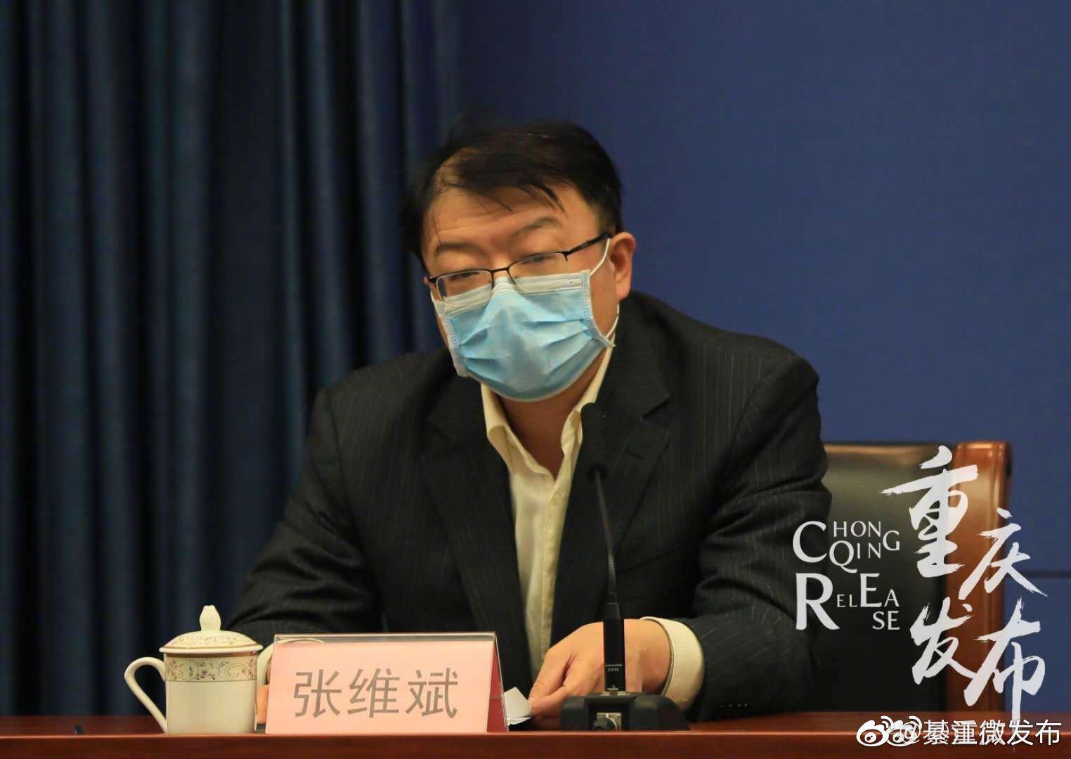 重庆超9成公立医院、民营医院恢复日常医疗服务