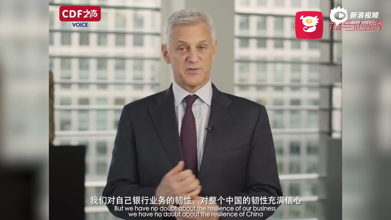 渣打集团行政总裁温拓思:对中国经济韧性充满信心