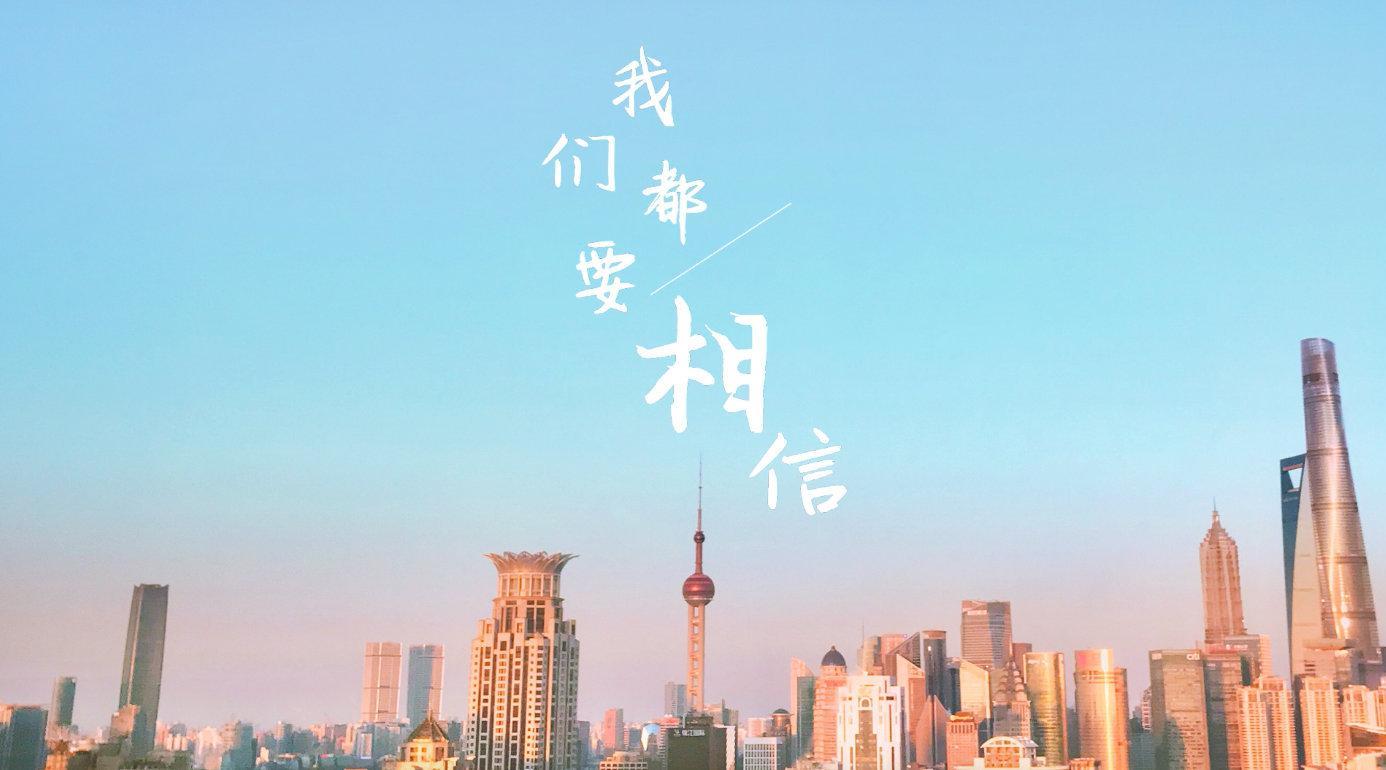 来自台湾的90后新声代女生 @Linnie彭子芸