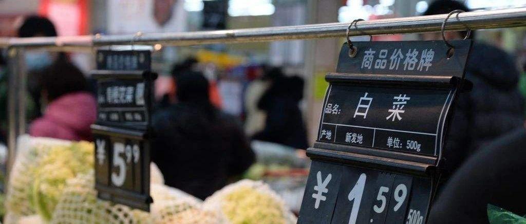 【东吴固收李勇·2月物价数据点评】疫情春节均影响CPI,油价回落对PPI施压