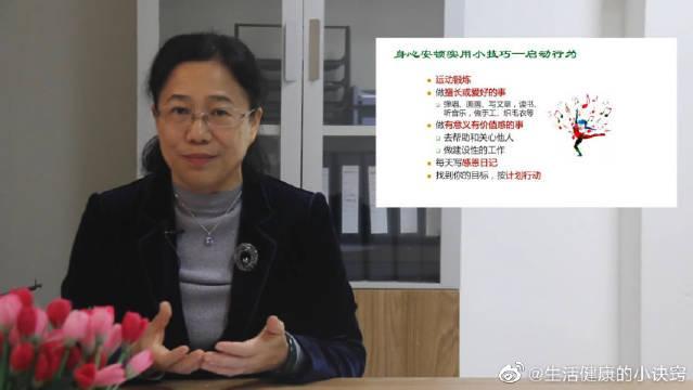抗疫心理战|南方医科大学赵静波:教你随时随地安顿身心(上)