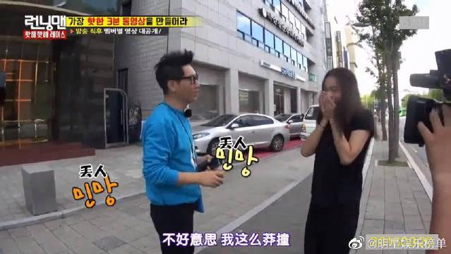 池石镇在找鼻子的主人,一路上遇到了朴诗妍,林智妍等美女