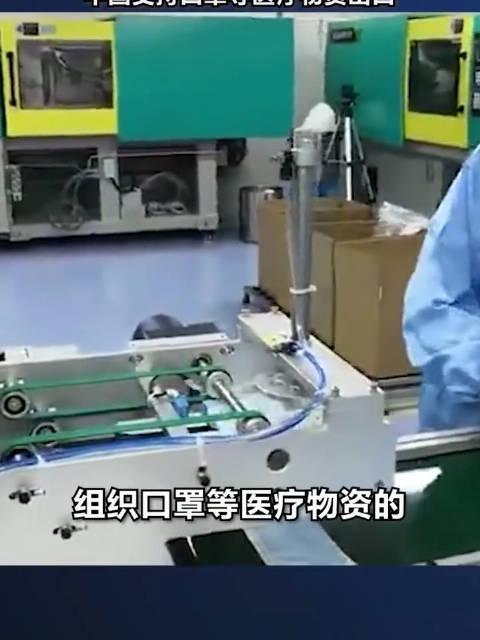 大国风范👍  (视频:每日经济新闻)
