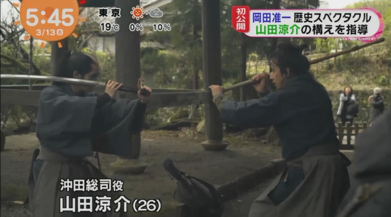 《小闹钟》 成员 主演、 成员出演的电影《燃えよ剣》(《燃烧吧