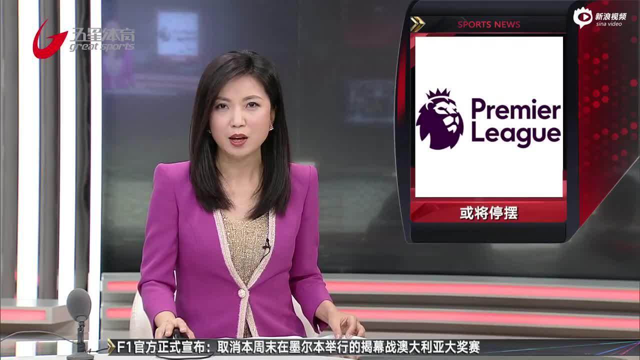 视频-切尔西官方宣布:边锋哈德森-奥多伊确认感染新冠病毒