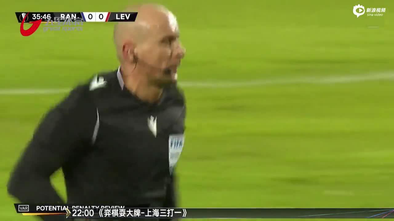 视频-欧联杯战报:主场落败 格拉斯哥流浪者不敌勒沃库森