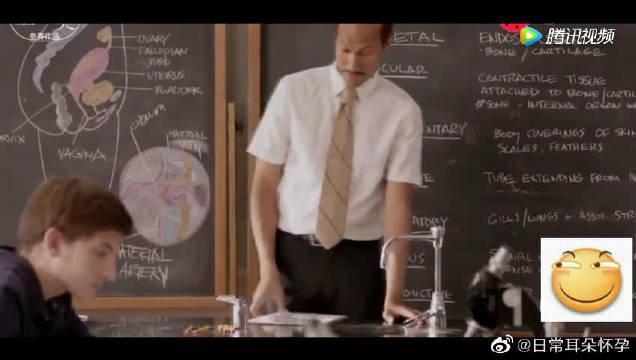 搞笑神配音《恶搞体育老师点名》,不笑你砍我!