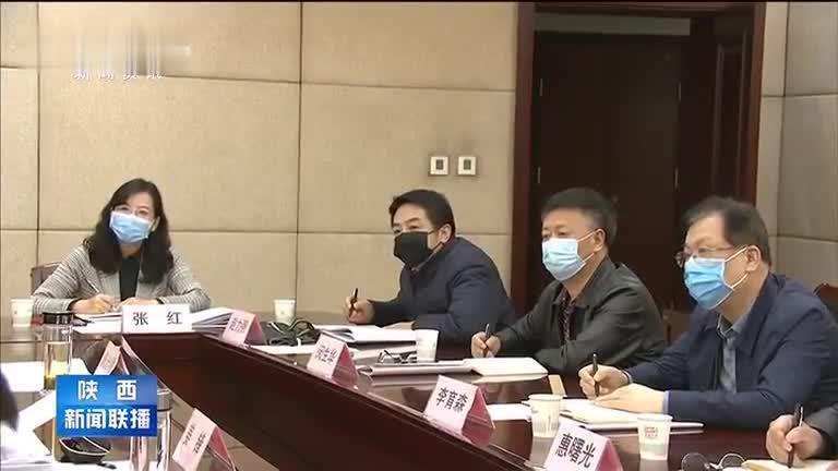 姜锋同省级各民主党派座谈