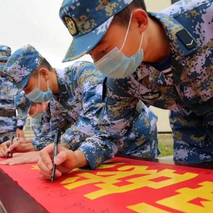 南海舰队组织314海战纪念活动 三亚航母基地出镜(图)