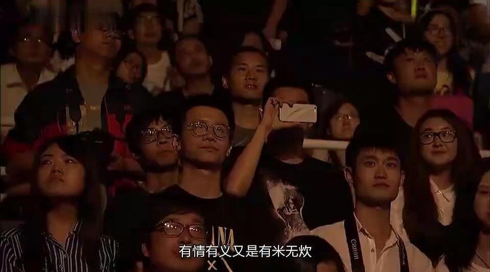 《关于郑州的记忆》2015北京巡演全场大合唱,一首歌