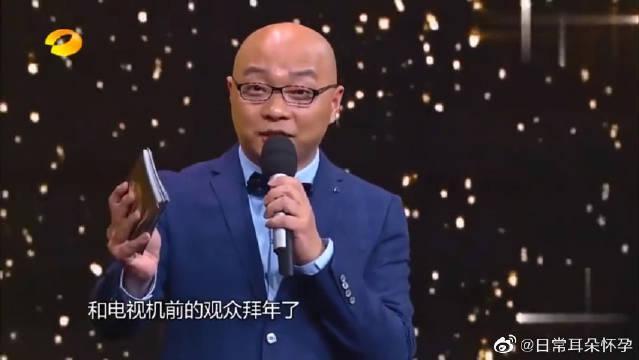 李世宏重现经典西游记孙悟空配音,全场掌声雷动