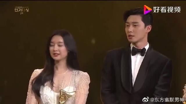2017KBS演技大赏 朴叙俊金智媛撒娇萌到爆棚