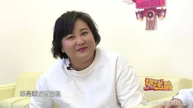 贾玲传授表演方法,艺考经验大公开