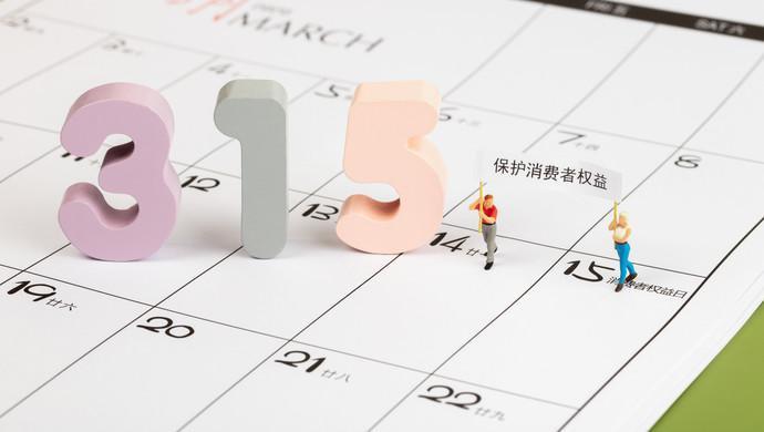 http://www.xqweigou.com/hangyeguancha/114491.html