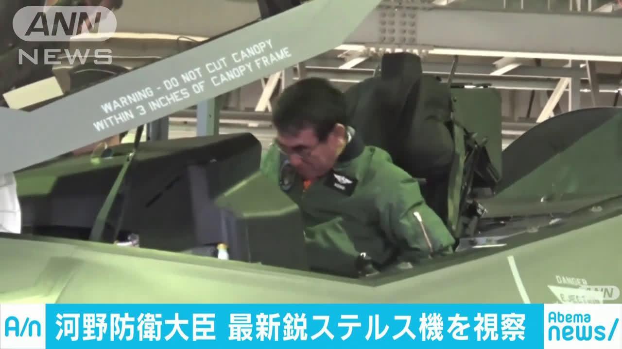 今天,日本防卫大臣河野太郎视察日本航空自卫队三泽空军基地