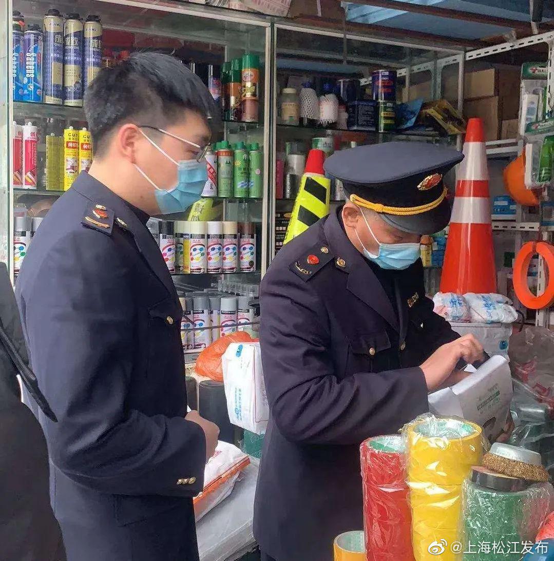 新冠肺炎疫情防控期间,松江区市场监管局依托12315、12345热线