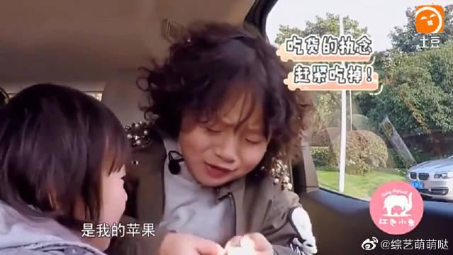 弟弟抢苹果,邹明轩大哭,妈妈很无奈,啥都能给啊!除了吃的啊!