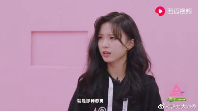 华晨宇给洪一诺分享舞台技巧,字字都是金句啊