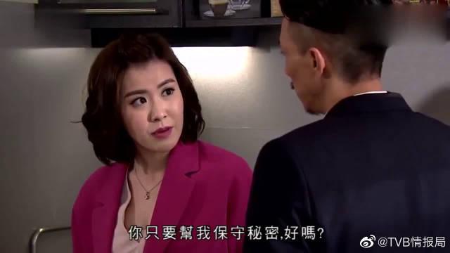 张继聪大骂黄宗泽,劝其关心一下已怀有身孕的刘佩玥!