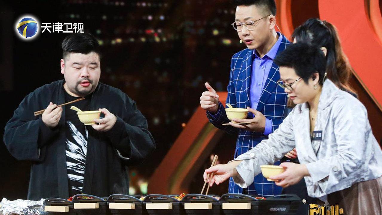 一个人也可以吃的小份烤鱼@青馋口小份烤鱼总部 把年轻人定为主要消费