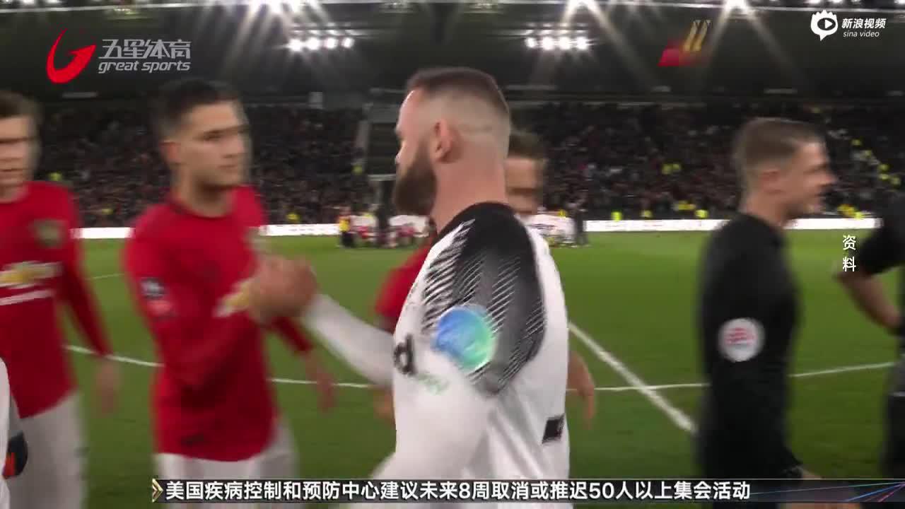 视频-鲁尼:我认为球员被当成了试验品
