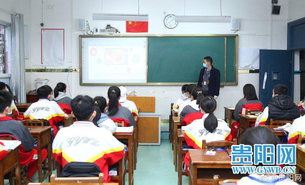 现场直击 贵阳市第五中学高三年级开学复课