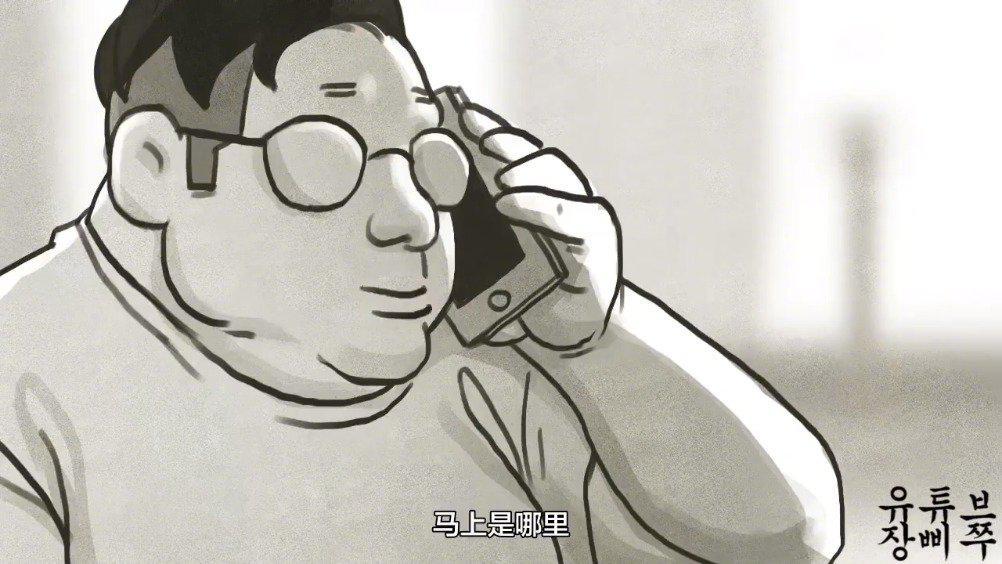哈哈哈哈哈哈哈韩国宝藏沙雕博主张鼻猪又来了