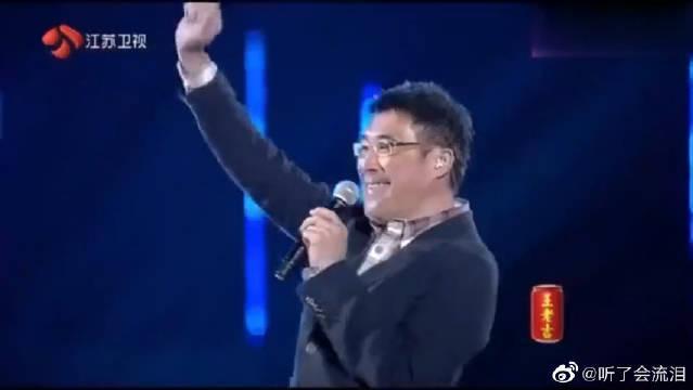 和徒弟李剑青演唱《鬼迷心窍》,不愧是华语音乐教父,好听