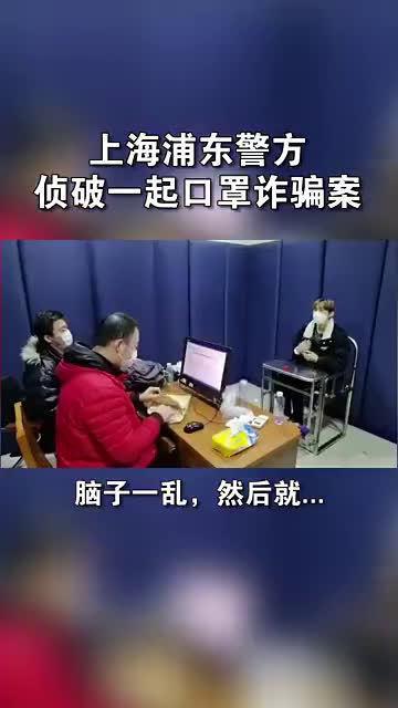 乐华前艺人黄智博一审判决结果:判处三年三个月,罚款人民币一万元.