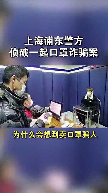 前乐华艺人黄智博一审判决结果公布:黄智博被判有期徒刑三年三个月