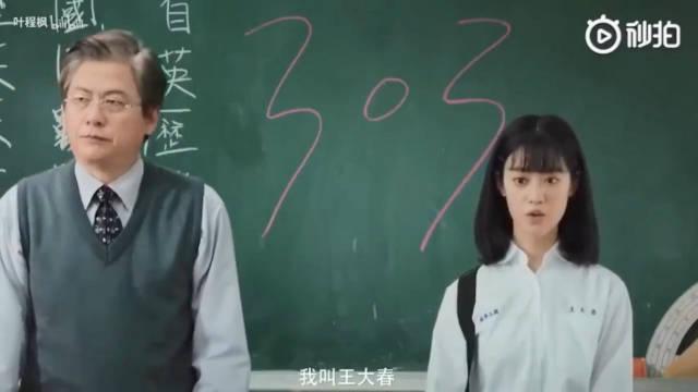 这是什么沙雕电视剧?东北女生和台湾女生吵架片段!