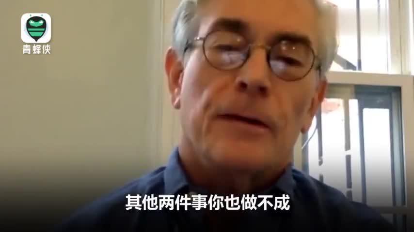 """中国抗疫缺乏""""西式自由""""?《纽约时报》记者:没有生命,何谈自由"""