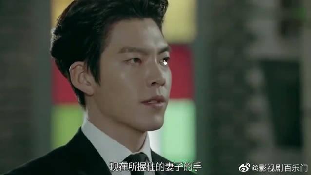 任意依恋中金宇斌最帅镜头来啦,这演技简直是绝了,在疫情期间