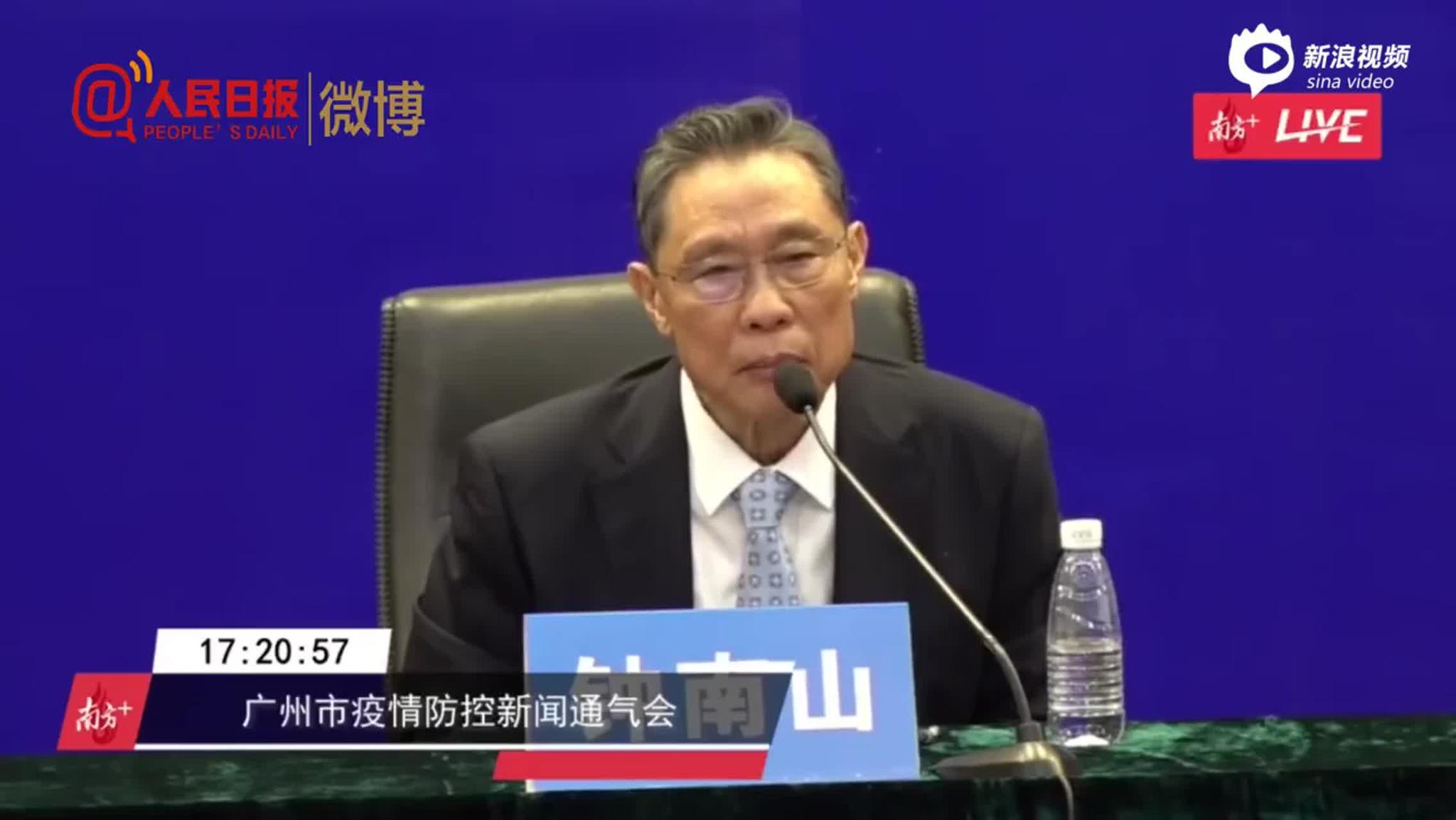 #钟南山称疫苗是解决新冠肺炎最根本办法#... 来自人民日报 - 微博
