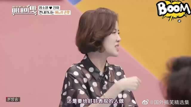 搞笑综艺:韩国儿媳初做饭,撒盐当是对婆婆的爱,爱也太多