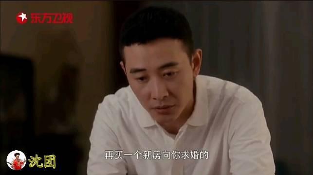 电视剧《安家》徐姑姑房似锦撒糖太甜了锦姑咒谈恋爱真的很有默契感