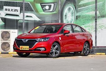 3月限时促销 北京汽车全新D50大
