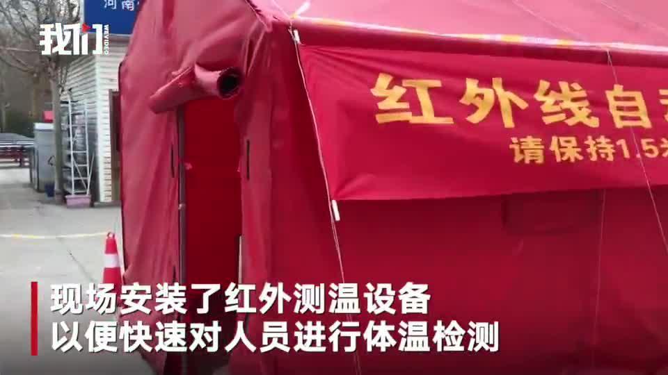 """河南一高校食堂推出多种防护措施 实行""""防作弊式""""用餐"""