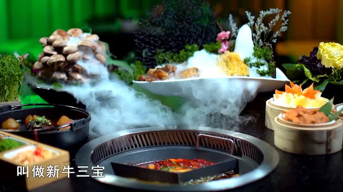 卤全牛,烫百味,先卤后烫味更美。半城外牛杂火锅用30多种秘制调料
