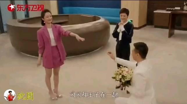 电视剧《安家》王子健向朱闪闪求婚王子健表白朱闪闪