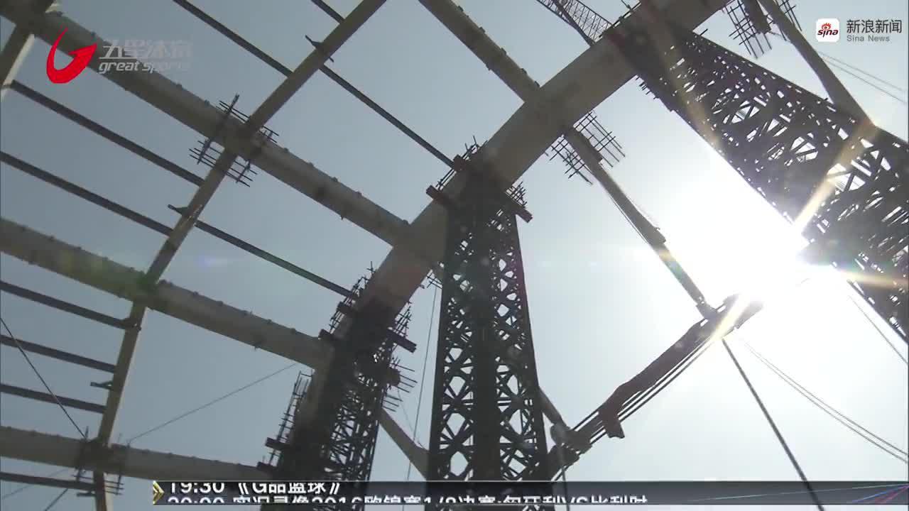 浦东足球场建造工程复工