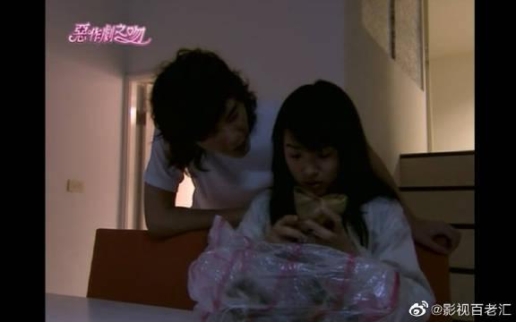 郑元畅X林依晨湘琴在直树租的公寓洗澡,又是一出幻想大戏!