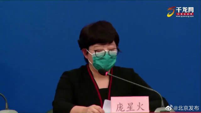 市疾控中心通报典型输入病例:英国研修生发烧十余天后回京确诊